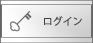 ケータリング&デリバリーログインロゴ